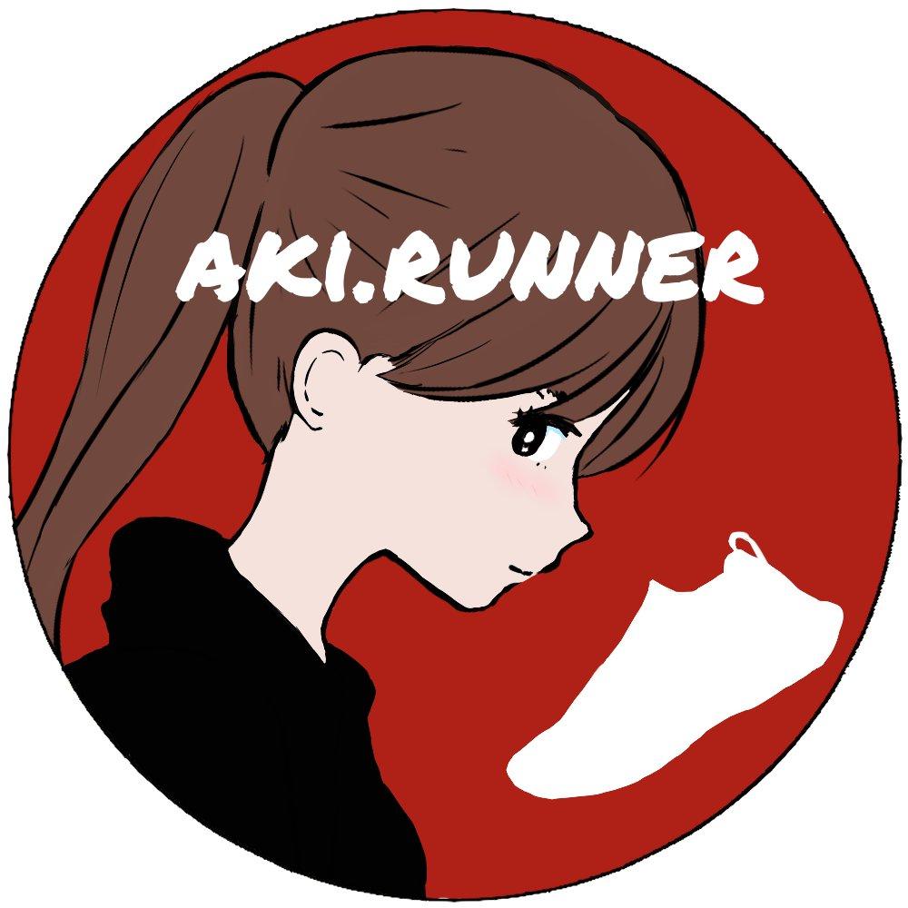 aki runner